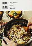 冨田ただすけの和定食: かんたん、おいしい和の献立・123の料理 画像