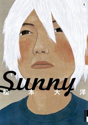 Sunny 1 ヨーヨー付限定特装版
