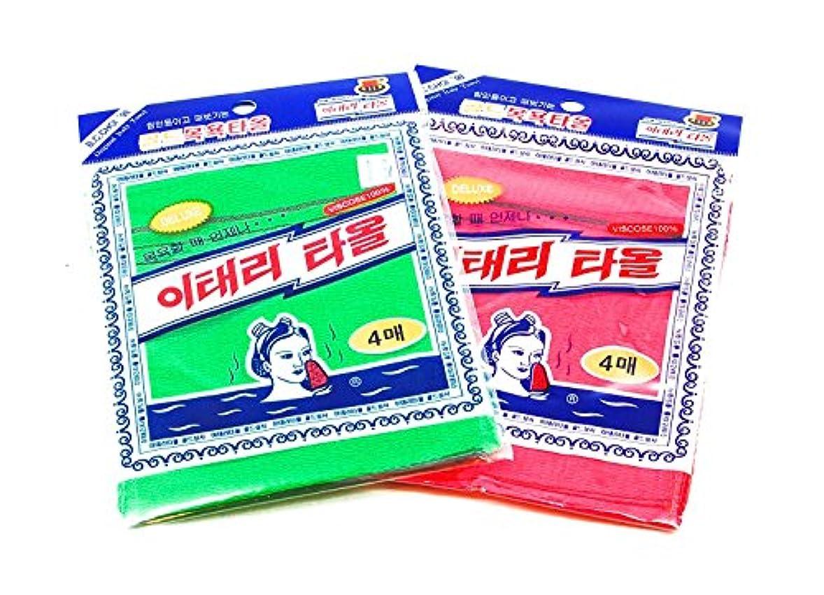 義務的溢れんばかりの象韓国式 あかすり タオル/Korean Exfoliating Bath Shower Towel/Body Scrubs - Made in Korea (Red&Green) - 8Pcs [並行輸入品]