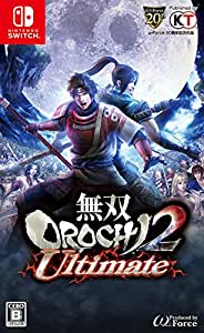 無双OROCHI2 Ultimate  - Switch