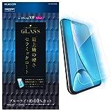 エレコム iPhone XR ガラスフィルム ブルーライトカット 【鉛筆硬度9Hより高硬度で、最上級の硬さ】 PM-A18CFLGGCBL