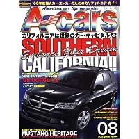 A cars (アメリカン カーライフ マガジン) 2008年 08月号 [雑誌]