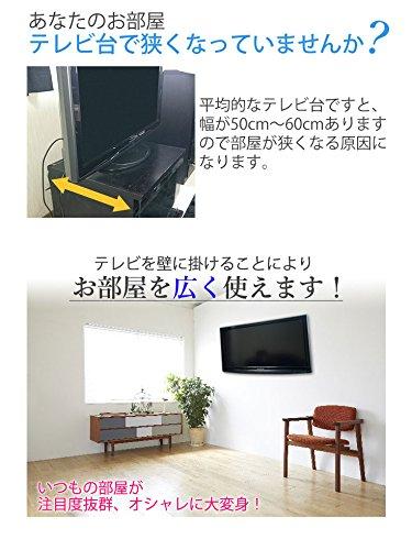 HAIGE テレビ プラズマテレビ TV 液晶 モニター 壁掛け金具 30-60インチ対応 HG-KT003