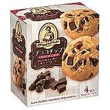 森永製菓 ステラチョコチップクッキー 4枚×5箱