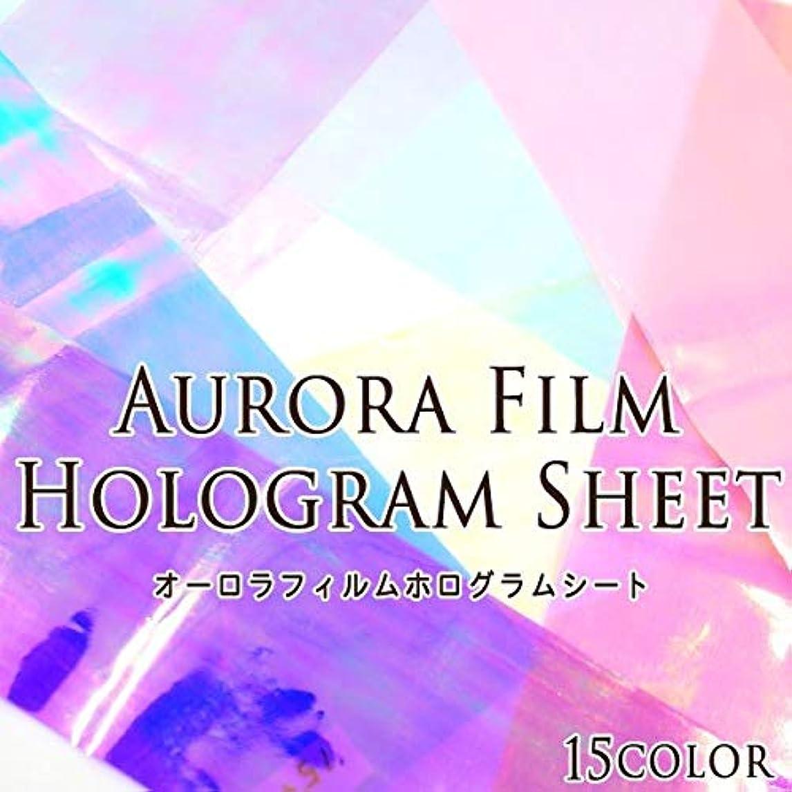 差し迫った曲線第オーロラフィルム ホログラムシート 1枚入 (3.クリアブルー 5#)