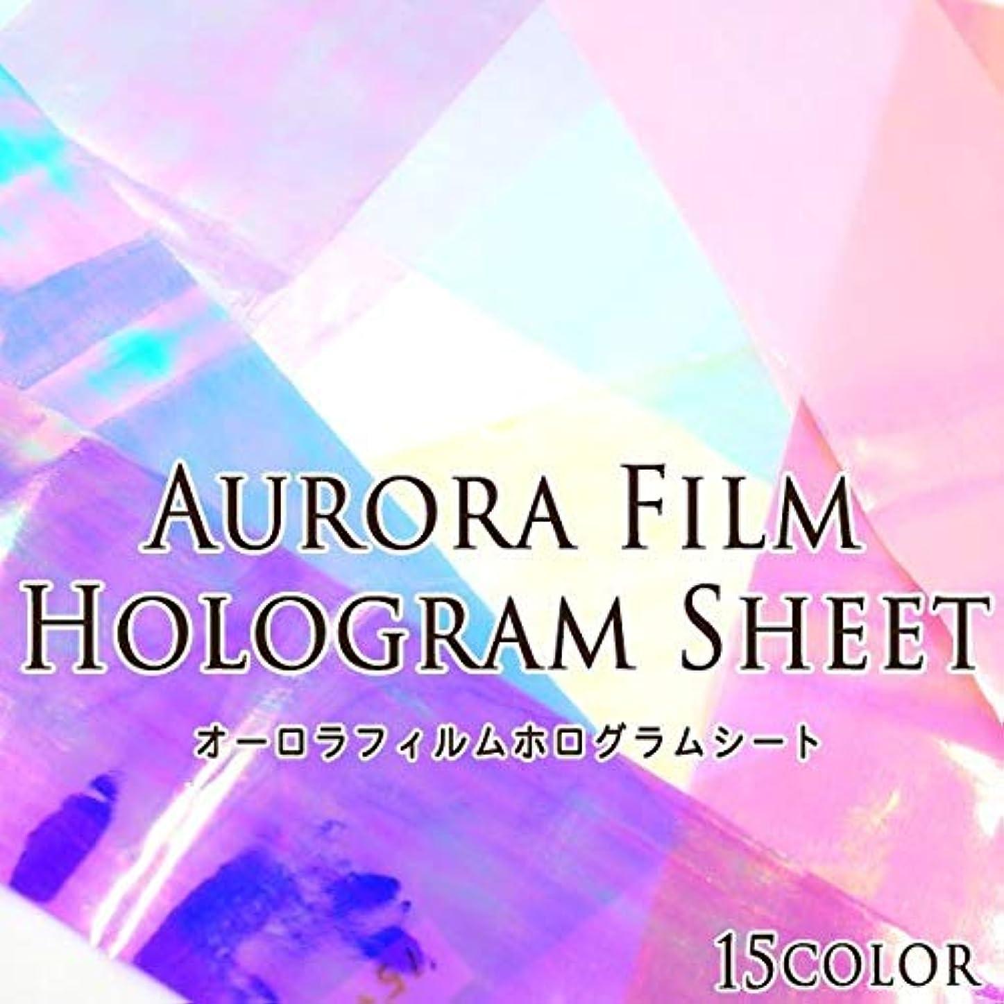デコラティブレバー明るいオーロラフィルム ホログラムシート 1枚入 (11.ライトピンク 17#)