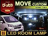 新発売☆ ピッタリサイズ設計!MOVE ムーヴカスタム LA100S LA110S ルームランプ 6ピースセット 117 3チップSMD LED ホワイト