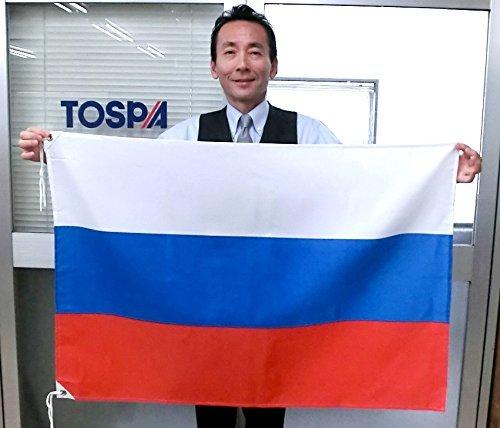 ロシア国旗NO1  [70×105cm 高級テトロン製]日本製