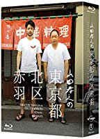 山田孝之3D 映画 カンヌ映画祭に関連した画像-08