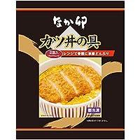 なか卯 冷凍カツ丼の具 8食 (150g×8) 冷凍食品