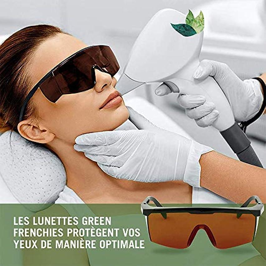 突進更新有益aomashangmao 2019レーザー脱毛およびパルス光用保護メガネ