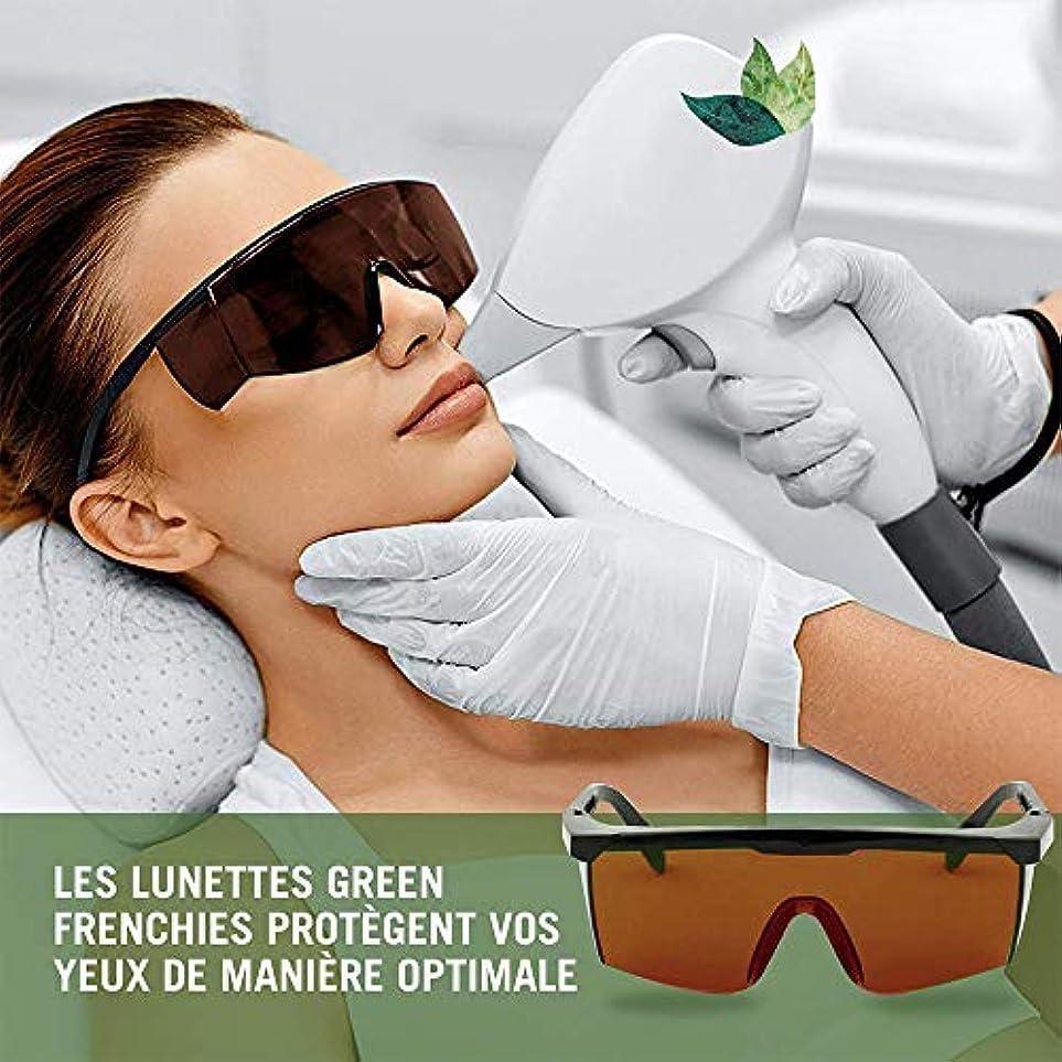 無秩序調べるマウントaomashangmao 2019レーザー脱毛およびパルス光用保護メガネ