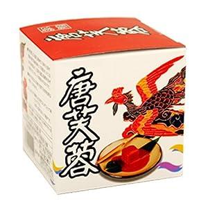 唐芙蓉(豆腐よう) 瓶 5粒入 (紅)