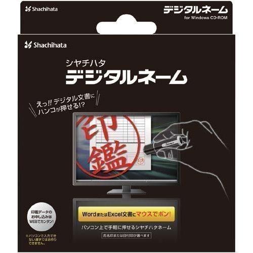 シヤチハタ デジタルネーム TDS-AR