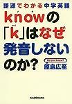 原島広至 (著)(3)新品: ¥ 2,14919点の新品/中古品を見る:¥ 1,404より