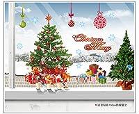 クリスマスツリー クリスマス サンタクロース ウォールステッカー 壁紙シール (A)