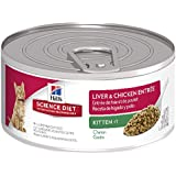 Hill's Science Diet Kitten Wet Cat Food, Liver & Chicken Entrée Minced Canned Cat Food, 156g, 24 Pack