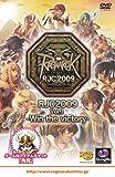 ラグナロクオンライン RJC2009 Vol.1 -Win the victory- 画像