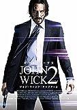 ジョン・ウィック:チャプター2[Blu-ray/ブルーレイ]