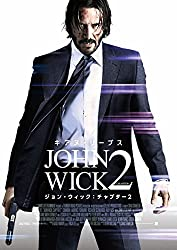 ジョン・ウィック:チャプター2 [Blu-ray]