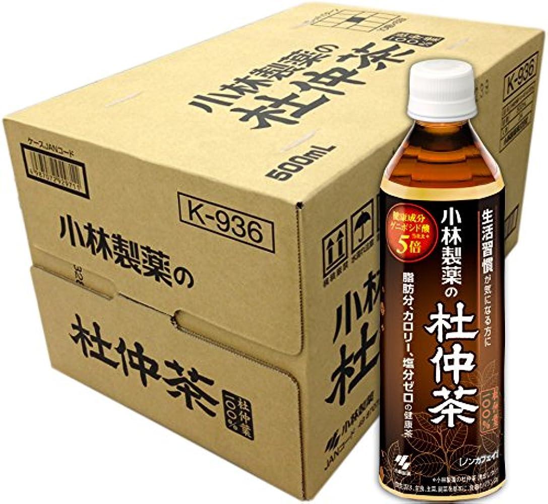 付き添い人クラウン苛性【ケース販売】 小林製薬の杜仲茶 (ペットボトル) 500mL×24本