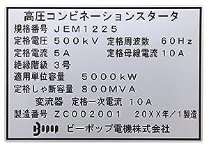マックス ビーポップ 屋内シート プリント用 SL-S154N ラベルPET ギン
