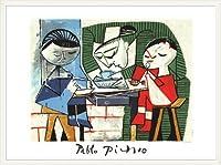 ポスター パブロ ピカソ Childrens Meal 限定2000枚 額装品 ウッドベーシックフレーム(ホワイト)