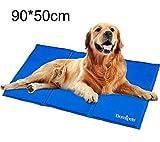 ペットひんやりマット クール 冷え冷えマット 冷感ベッド 犬・猫用冷却シート ペット暑さ対策グッズ 中・大型犬用XL(50*90cm)