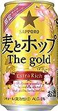 サッポロ 麦とホップ The gold 桜デザイン缶 350ml×24本