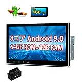 XTRONS カーナビ 10.1インチ 大画面 2DIN Android9.0 車載PC 静電式 8コア アンドロイド 4GB+64GB DVDプレーヤー Bluetooth OBD2 GPS WIFI (OBD2搭載)