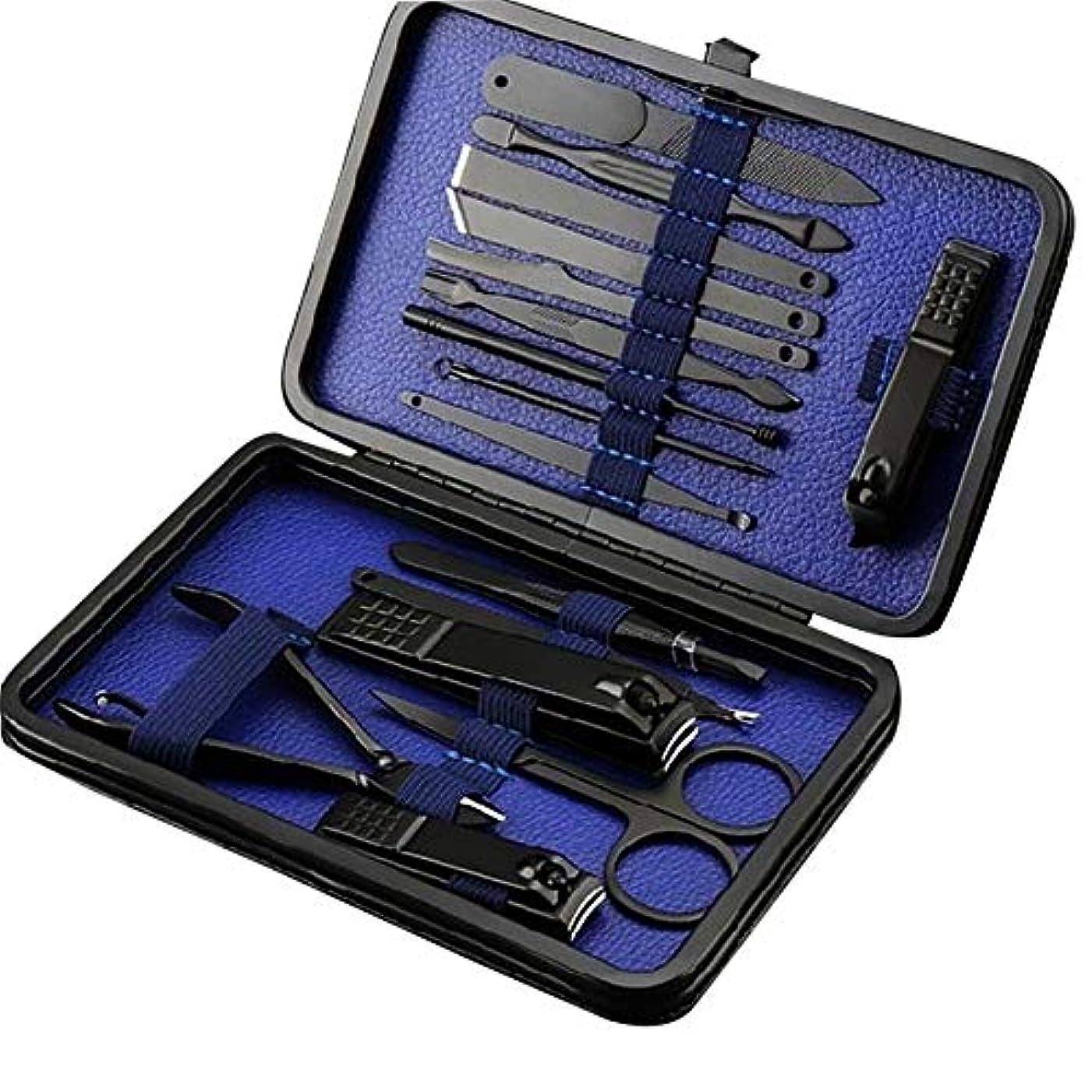サンダース戻るラテンBOZEVON ネイルケア16点セット - 多機能爪切りセットつめきり手足爪磨き甘皮処理, ブルー
