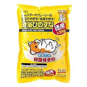 スドー 砂浴びのすな 徳用 1.5kg×2個 (まとめ買い)