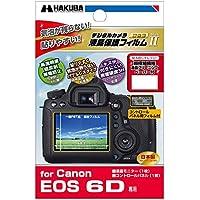 HAKUBA 液晶 保護 フィルム MarkIICanon EOS 6D専用 DGF2-CAE6D
