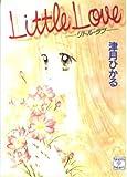 Little Love(リトル・ラブ) / 津月 ひかる のシリーズ情報を見る