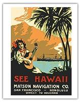 ハワイを参照してください。 - マトソンナビゲーション社 - サンフランシスコホノルル - 火山への直接 - ウクレレを弾くハワイアンガール - ビンテージなハワイの旅行のポスター c.1915 - アートポスター - 28cm x 36cm