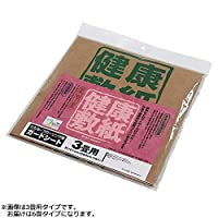 お部屋を害虫から守る敷紙です。 大島屋 健康敷紙 6畳 約101×380cm×3枚入 〈簡易梱包
