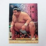 BBM2017大相撲カード■レギュラーカード■08/高安 晃/関脇