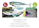 ルミカ(日本化学発光) メタルジグ ルアー エクストラーダ メタルジャッカー30g パープルゼブラ 画像
