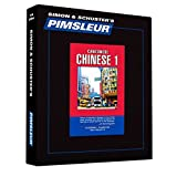 Pimsleur Chinese (Cantonese) Level 1 CD: Learn to Speak and Understand Cantonese Chinese with Pimsleur Language Programs (Comprehensive)