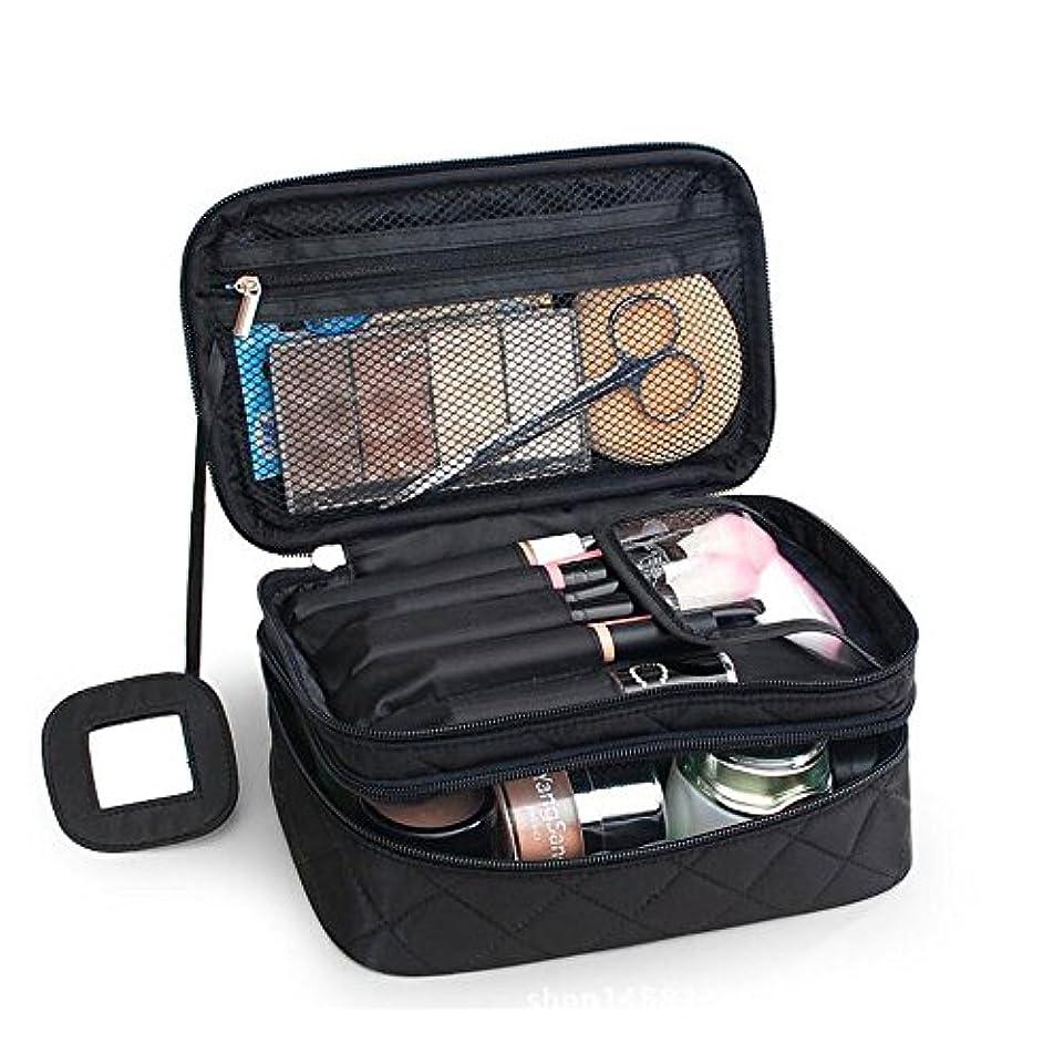 無駄なスローガン柔らかい足ONEGenug プロ用 メイクボックス 高品質 多機能 多容量 メイクブラシバッグ 収納ケース スーツケース?トラベルバッグ 化粧 バッグ メイクブラシ 化粧道具 小物入れ 23cm×14cm×10cm