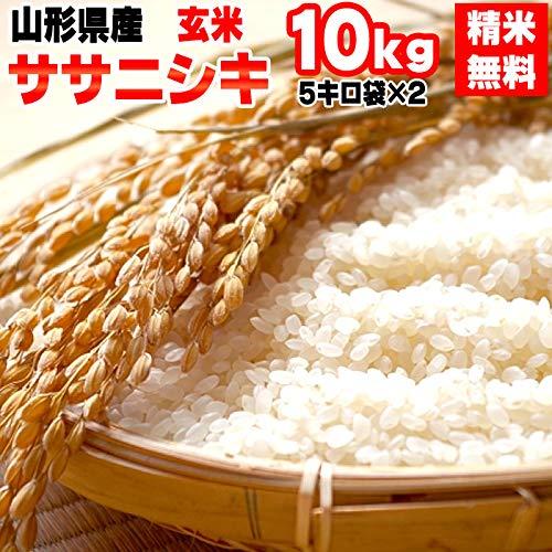 山形県産 ササニシキ 平成29年産 (白米に精米する, 10kg(5kg×2袋))