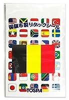 世界の国旗柄 シール・ステッカー ベルギー国旗柄【28×42mm マイクロファイバー製】