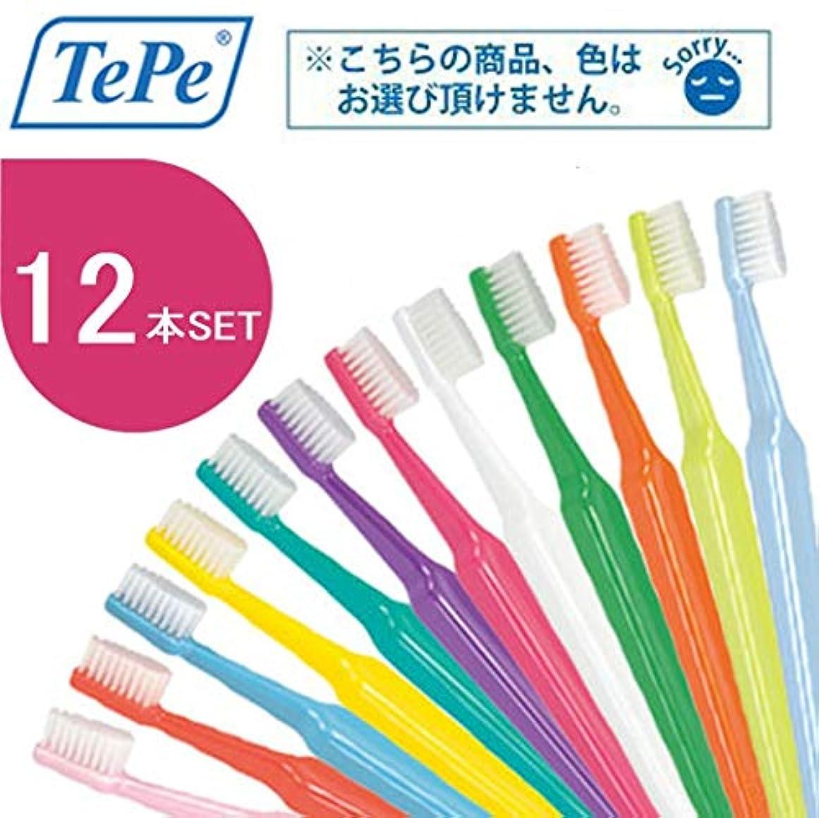 性交誘導貸し手クロスフィールド TePe テペ セレクト 歯ブラシ 12本 (エクストラソフト)