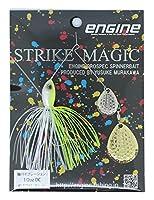 エンジン(ENGINE) ルアー ストライクマジック1/2DC #02ホワイト・チャート.