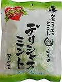ほしや製菓 名古屋のミント飴といえば、デリシャスミントなんです。 92g×10袋