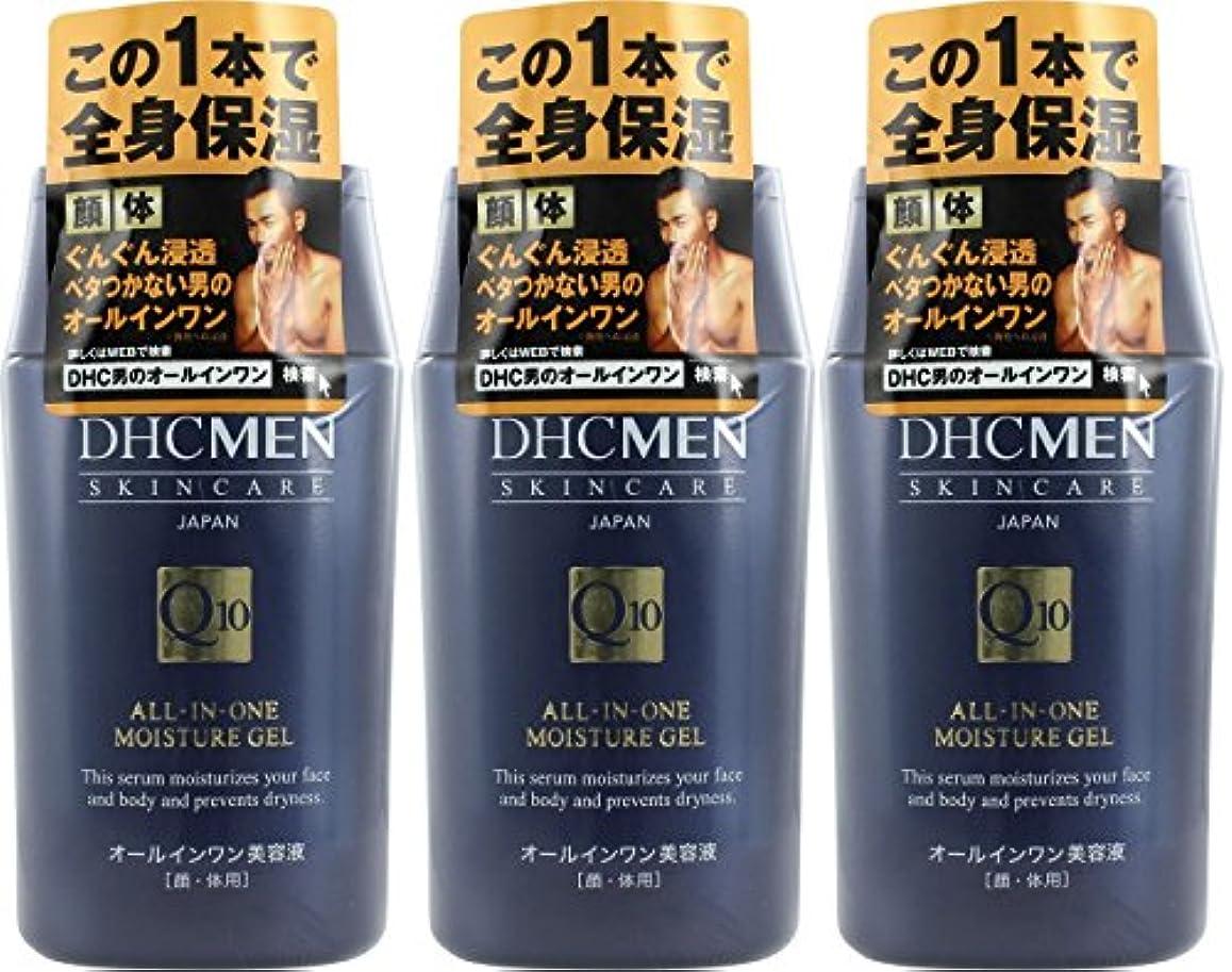 会員マイナスブラウザ【まとめ買い】DHC MEN オールインワン モイスチュアジェル×3個