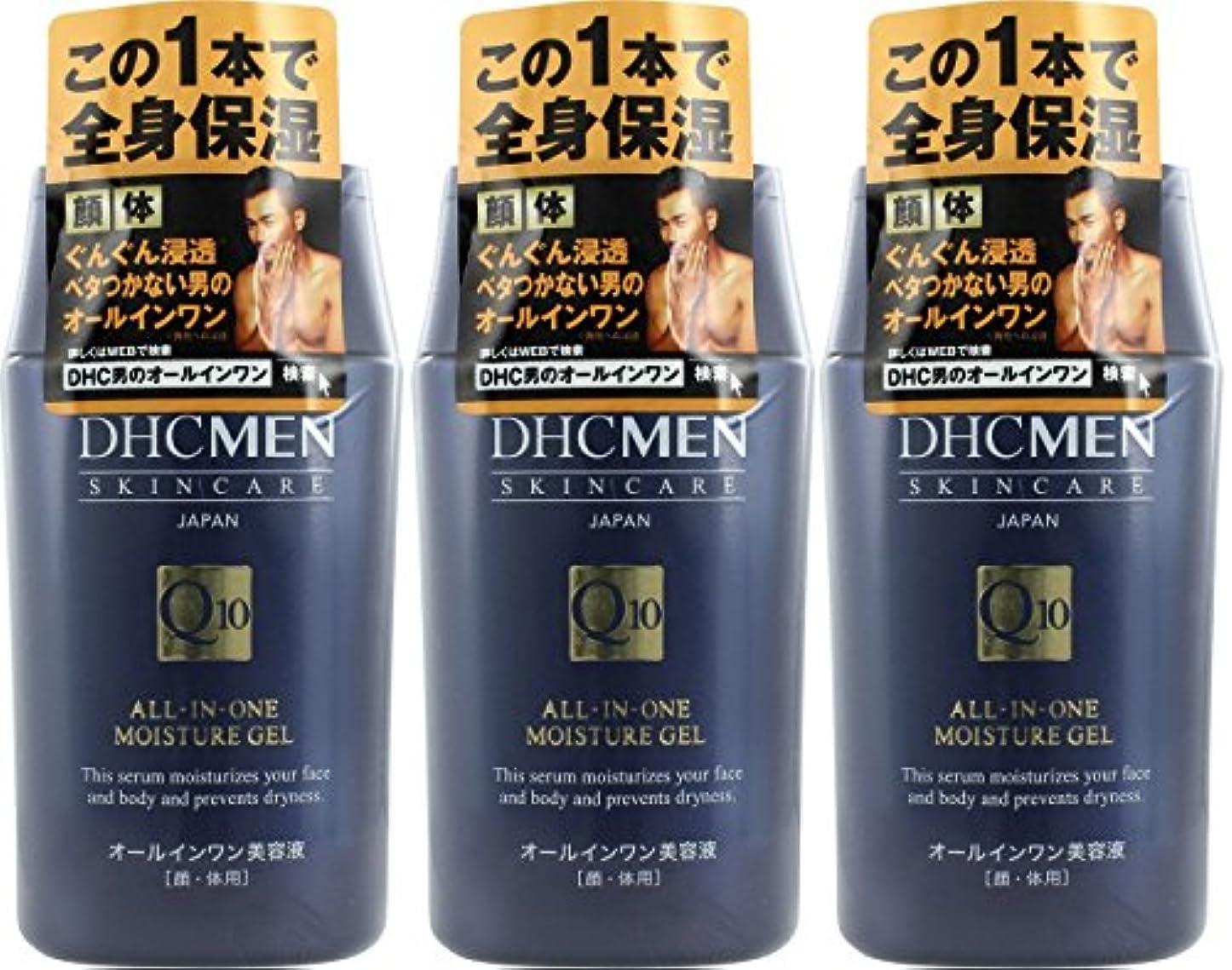 銅認可せがむ【まとめ買い】DHC MEN オールインワン モイスチュアジェル×3個