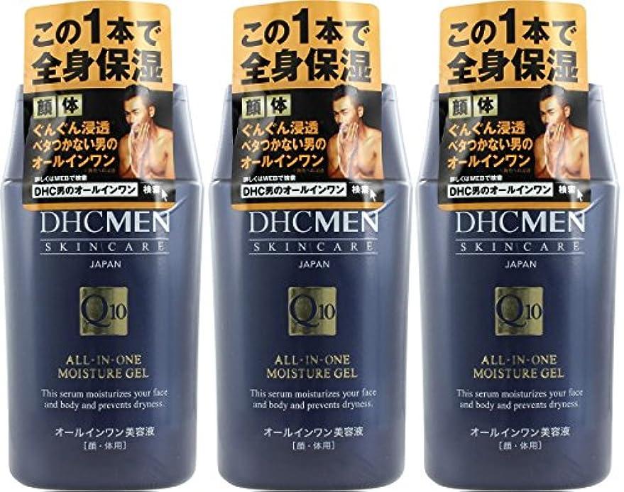 文献肯定的寝室を掃除する【まとめ買い】DHC MEN オールインワン モイスチュアジェル×3個