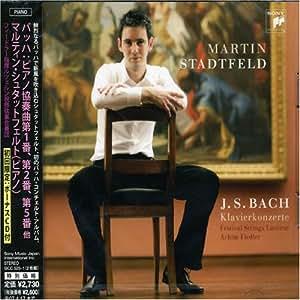 バッハ:ピアノ協奏曲第1番&第2番&第5番(初回生産限定盤)