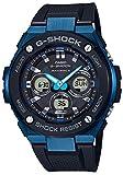 [カシオ]CASIO 腕時計 G-SHOCK ジーショック Gスチール  電波ソーラー GST-W300G-1A2JF メンズ
